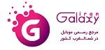 ایران گلکسی – مرجع تخصصی خرید موبایل