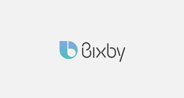 راه اندازی bixby