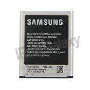 samsung-s3-battery