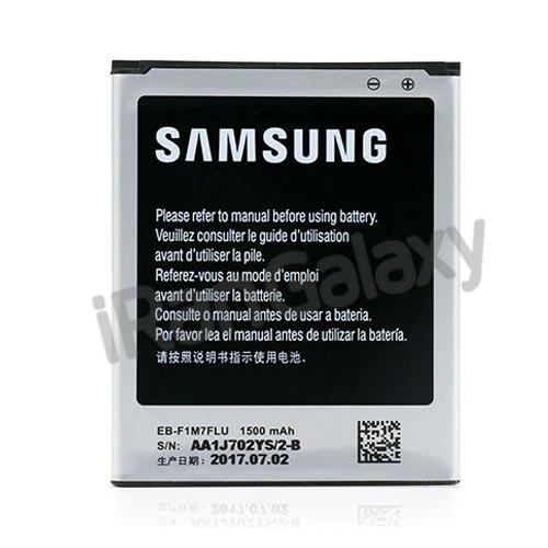 باتری اصلی سامسونگ Galaxy S3 mini