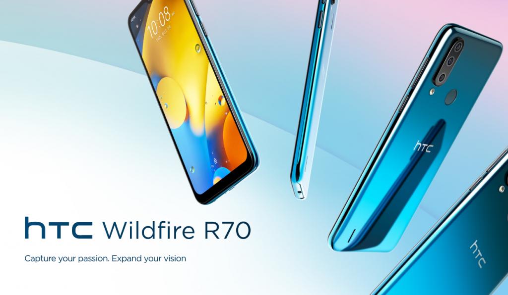 گوشی HTC Wildfire R70