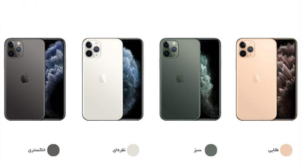 گوشی موبایل اپل iPhone 11 Pro  تک سیمکارت ظرفیت 256 گیگابایت