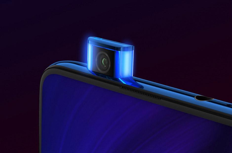 Samsung_popup_phone